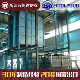 Aluminum quenching/solution treatment furnace