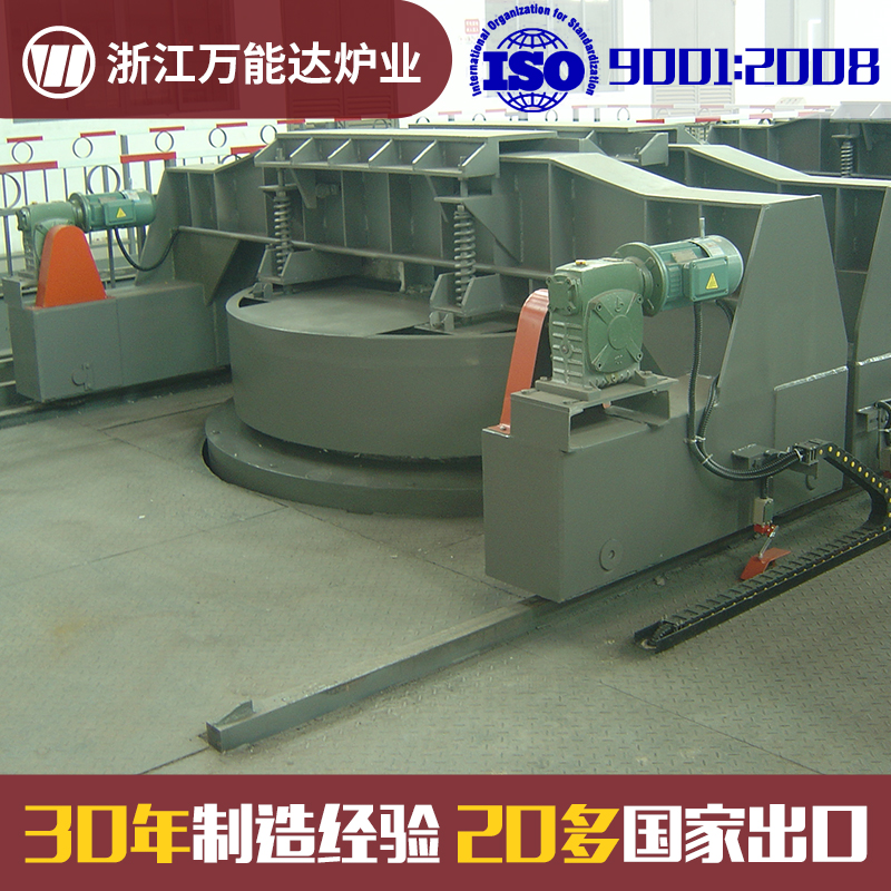 Pit Type Quenching Furnace