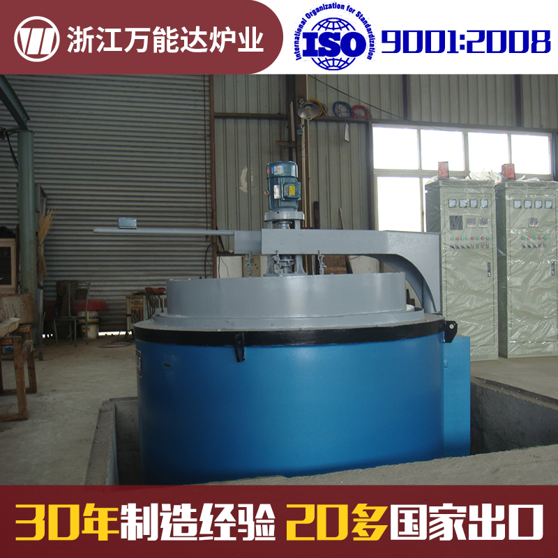 Pit Type Tempering Furnace